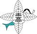 1998卒土浦日大高校3年5組