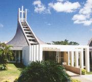 沖縄カトリック小学校