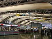 WONDER AIRPORT