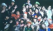 ★アホ集団 35期★