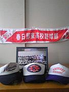 29'sBASE BALL CLUB春日部東