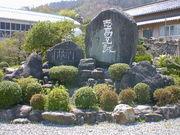 徳島県三好市立池田第一中学校