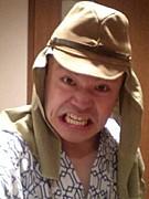 大本営八俵 (居島一平)