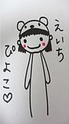 ☆えいちぴよこ@ニコニコ動画☆