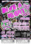 Dive A night