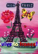 フランス大好き