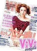 ☆東京モデルCIRCLE☆