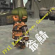 FF11 Ramuh�� ���컪��