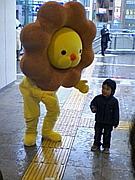 集えアメニティーズ2010!