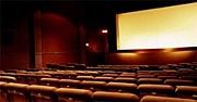 +Street Cinema Symphony+