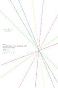 中国8大学卒業設計展2009