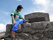 mixiで大山登山!!