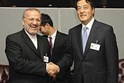 日本とイランの関係