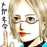 ハイ!眼鏡好き集合(^ω^)