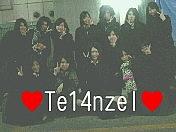 Te14nzel(てぃーぜる)