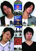 ☆Crackwork Film☆