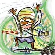 阿水衝浪 SP−SURF 台湾