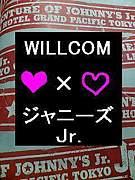 ジャニーズJr.×WILLCOM