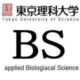 東京理科大学応用生物科学科