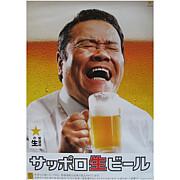 帯会【TAIKAI】