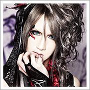 GALEYD 【Meku】