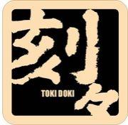 酒膳家 刻々(TOKI DOKI)