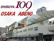 Shibuya109ABENO Q's-mall天王寺