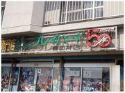 ファイブオー春日井店