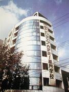 KBA(神戸ビジネスアカデミー)