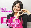 CoCoAngel