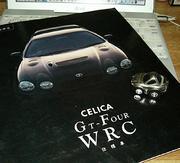 【WRC】青燕&chikoファン
