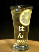 2007年部屋別C班☆