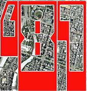 81年度会 広島