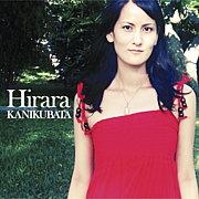 Hiraraのあやぐ