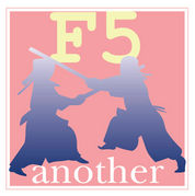 F5☆another side☆