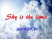 Sky is the limit mixi支部