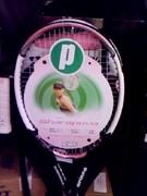 硬式テニスin青森県内