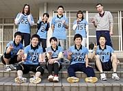 SMILE(金沢、バレーボール)