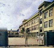 福岡市立博多第二中学校