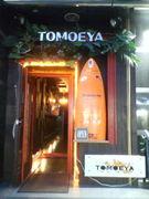 元SURF BAR and DINING  TOMOEYA