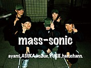 mass-sonic