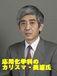 2006年度慶應大学応用化学科