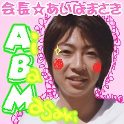 ♥AB型M症候群♥