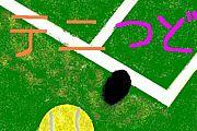 熊本☆テニスの集い(テニつど)