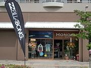 HONOLUA SURF COMPANY