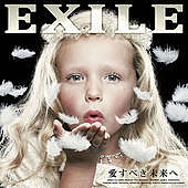 EXILE・バラード♡