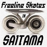 Freeline Skates in 埼玉