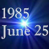1985年6月25日生まれ