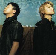 ☆★kinki kids★☆