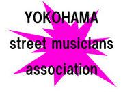 横浜ストリートライブ組合